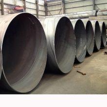 石油管道用螺旋钢管 贵州焊接钢管厂家经销处