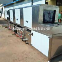 瑞宝XK-6000型全自动洗筐机 多功能食品框清洗机