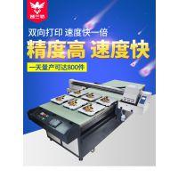 个性化定制服装数码印刷机抱枕图案文化衫数码打印机