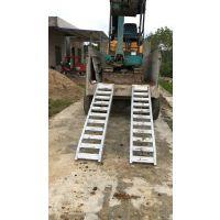 厂家直销挖机上下车铝爬梯 挖机专用铝跳板 承载四吨 五吨