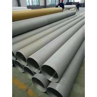 山东聊城不锈钢小管304,国标不锈钢管规格,工业流体设备管304价格Ф630*10-40