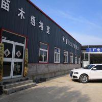 泰安惠农农业科技有限公司
