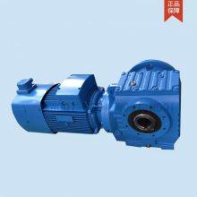 减速机GSAT77-YEJ5.5-4P-20.89-M3斜齿轮蜗轮蜗杆齿轮箱刹车电机沃旗