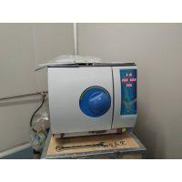 三强 SQ-H40口腔门诊诊所 台式小型美容院 环氧乙烷灭菌柜