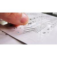 南通星月定制透明数字琴贴钢琴简谱贴彩色电子琴键盘贴可移除不残胶可定制logo