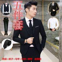 四件套男2018新款春季休闲修身西装韩版职业青年小西服套装