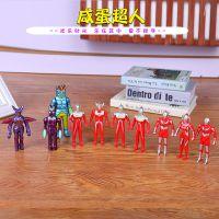 厂家直销正品咸蛋超人玩偶公仔玩具宇宙超人泰罗赛文艾斯怪兽组合