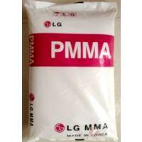 耐冲击PMMA韩国LG耐候级亚克力HI532S
