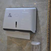 卫生间擦手纸盒酒店洗手间厨房纸巾盒壁挂式免打孔厕所擦手抽纸盒