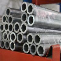 12cr1movg 钢管,合金管 无缝管 焊管 工厂直销