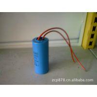 低价!!!批各种型号优质电容CBBCD电容器电容