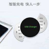 新款高端时尚多口手机充电器圆形10口USB充电器厂价直销