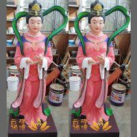 订做七仙女佛像 玉皇大帝王母娘娘价格 三圣母佛像图片 瑶池金母神像厂