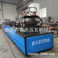 云南鑫庆机械厂生产的500大方板机器40方通吊顶装饰设备