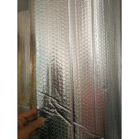 河北地区铝箔气泡隔热材、节能保温材料厂家哪里找