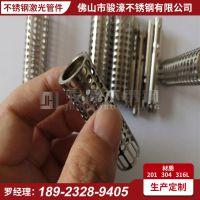 佛山厂家201/304管件激光切割打孔  圆管方管激光切割加工不锈钢