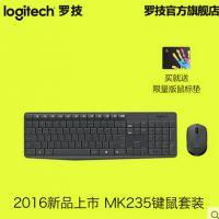 罗技MK235无线键盘/鼠标套装/防泼省电/电脑游戏办公薄款无线键鼠