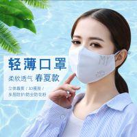 舒美佳夏季透气防晒口罩 创意PM2.5防尘口罩户外防紫外线面罩批发