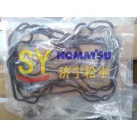 供应小松挖机密封件发动机密封圈pc130-7修理包套餐原装小松配件现货