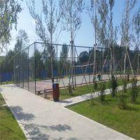 篮球场地金属网墙 铁丝网厂家 综合场地围网