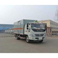 福田奥铃3.8L5吨ZZT5090XQY-5民爆器材运输车厂家直销