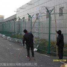 供应监狱围墙护栏网 监狱围栏网多钱一米 厂家是哪里 河北优盾隔离网定制