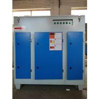UV光氧活性碳一体机 光氧催化废气处理设备 除臭空气净化器