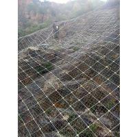 sns柔性边坡防护网、安全防护网、主动网、被动防护网
