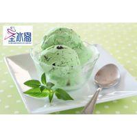 奶茶冰淇淋加盟店费用要多少钱