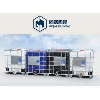 吨桶厂家供应千升桶运输周转桶1000L集装桶1立方桶ibc吨桶