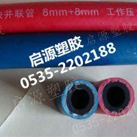 邯郸市厂家直销双色连体氧气乙炔管花卉园艺用氧气乙炔管
