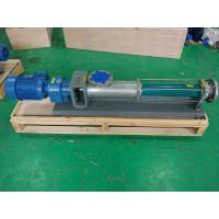 耐驰NM063BY02S12B污泥螺杆泵 奈莫螺杆泵