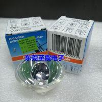 欧司朗OSRAM卤素灯杯64637 12V100W 1500小时仪器灯生化仪灯