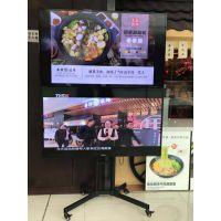 电视机移动支架是专为各种会议电视机及触摸电视机开发,它适用于会议厅、展览馆,酒店、机场、火车站,医院