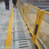 秦皇岛厂家供应基坑护栏网 基坑围栏 基坑围栏网 工地临时围网 电梯门