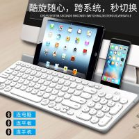 富德IK6650安卓手机键盘 Ipad平板笔记本通用无线蓝牙键盘防水