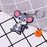 可爱的生肖小老鼠钥匙扣挂件女士包包挂饰pvc软胶小饰品支持定制