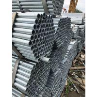 现货供应DN15-DN85的镀锌水管  装饰管   天津友发热镀锌厂代理