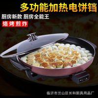 旺事达火锅无烟不粘涂层大容量家用多功能电热锅韩式电烤锅电煎锅