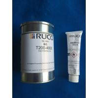 德国迪高油墨T200 4000银色油墨 食品外包装油墨 高光泽塑料油墨