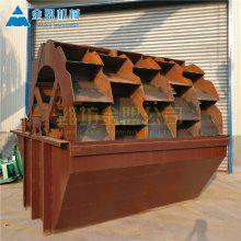 广东省水轮洗沙机推荐厂家 水轮洗沙机洗沙子筛分沙子 好用