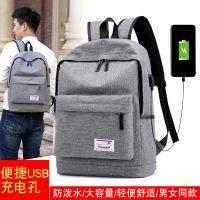 2017新款男双肩包女背包潮学院风大学生书包USB充电户外旅行潮包