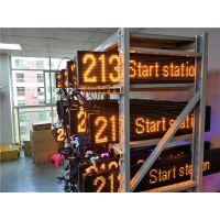 11字公交车LED线路牌、前后侧LED公交线路显示屏