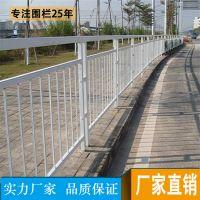 三亚锌钢护栏批发 临高路中央隔离栏 五指山京式防护栏直销