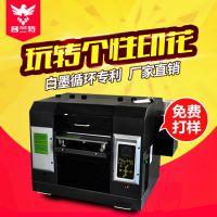 普兰特可以在衣服上打印服装的数码直喷机 T恤印花机 服装打印机