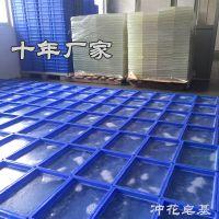 厂家diy透明手工条形冲花皂基现货 oem植物精油手工香皂批发soap
