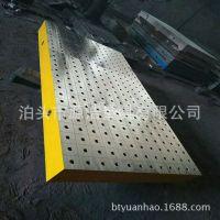 专业定制 二位柔性焊接平台 三维焊接工装夹具组合平板工作台包邮