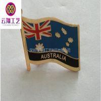 马来西亚国旗徽章定做 批发定做国旗胸章纪念章 设计制作胸章