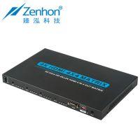 臻泓 HDMI四进四出矩阵 4K@30Hz HDMI matrix HDMI真矩阵