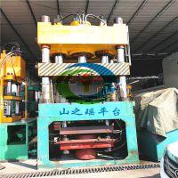 郑州650t灭火器封头煤气罐封头拉伸成型二手油压机生产加工厂